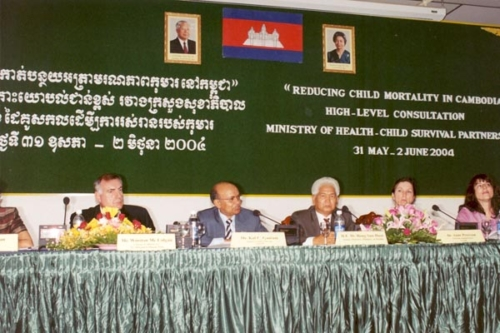 cambodia-child-survival-conference[1]